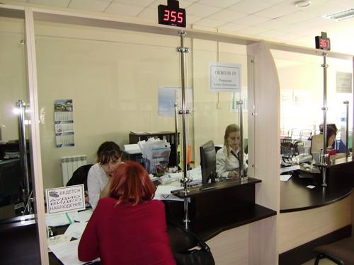 Открыть расчетный счет новороссийцы смогут в МФЦ
