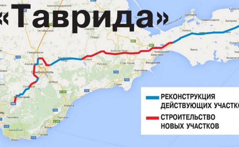 Новороссийцев зовут организовать грузоперевозки в Крыму
