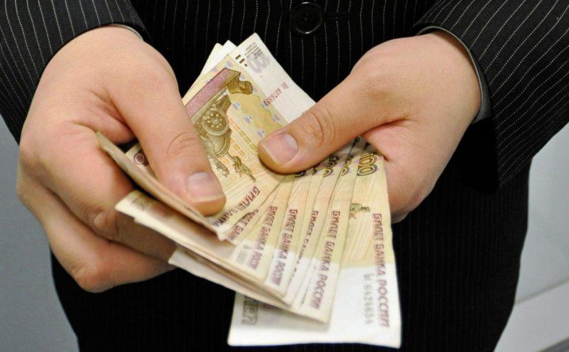 В Новороссийске средняя зарплата 36 тысяч. А у вас?