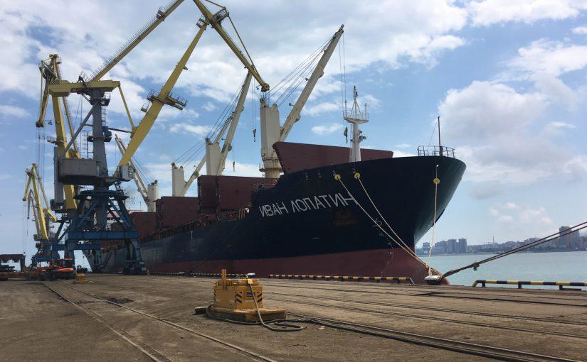 В Новороссийске освятили мурманское судно