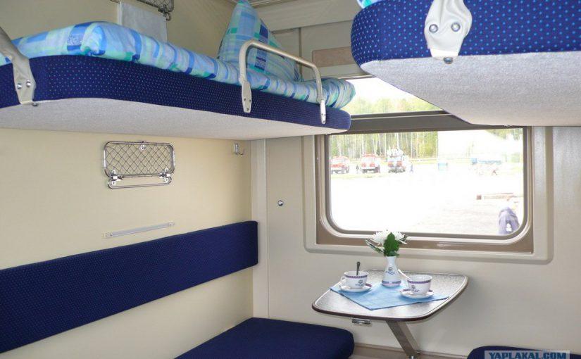 Новороссийцы ждут новые плацкартные вагоны с кондиционерами и экологически чистыми туалетами