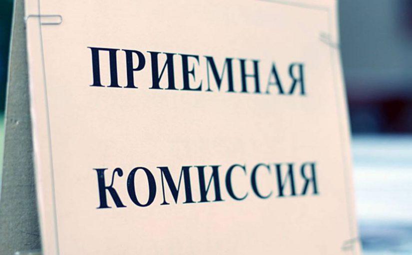 В Новороссийском политехе бюджетных мест не будет
