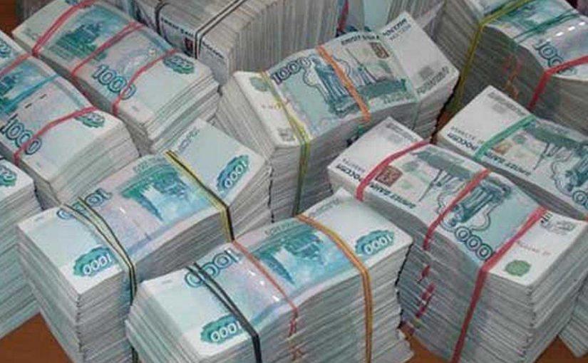 Муниципальный долг Новороссийска будет снижаться