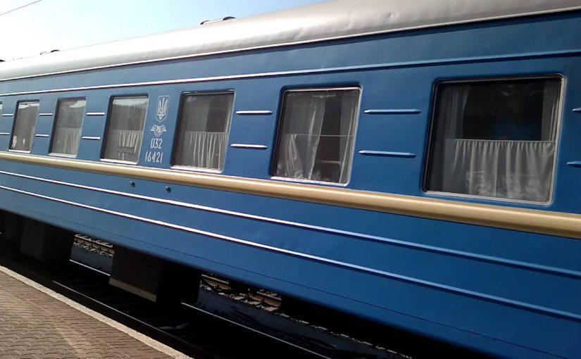 Новороссийцы, покупая билет на поезд, узнают, за что они платят