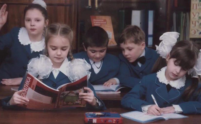 4 новороссийских учителя признаны лучшими и получат по 200 тысяч рублей к профессиональному празднику