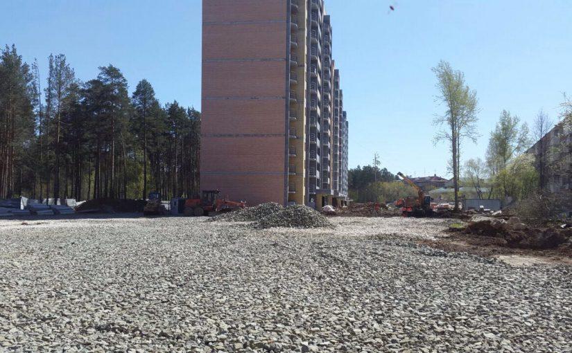 В Новороссийске собирали деньги якобы на строительство шестнадцатиэтажного дома