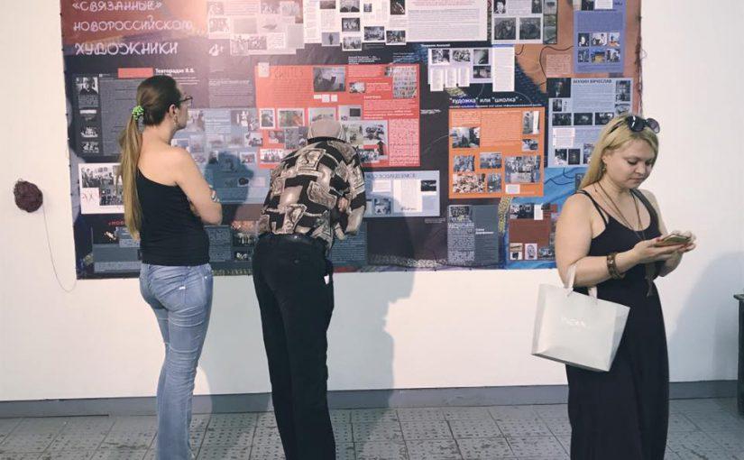 Художник из Новороссийска Катерина Верба рассказала краснодарцам о первой изостудии и мальчике Бананане
