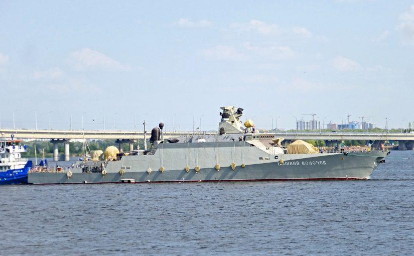 Малый ракетный корабль «Вышний Волочек» прибыл в Новороссийск для испытаний