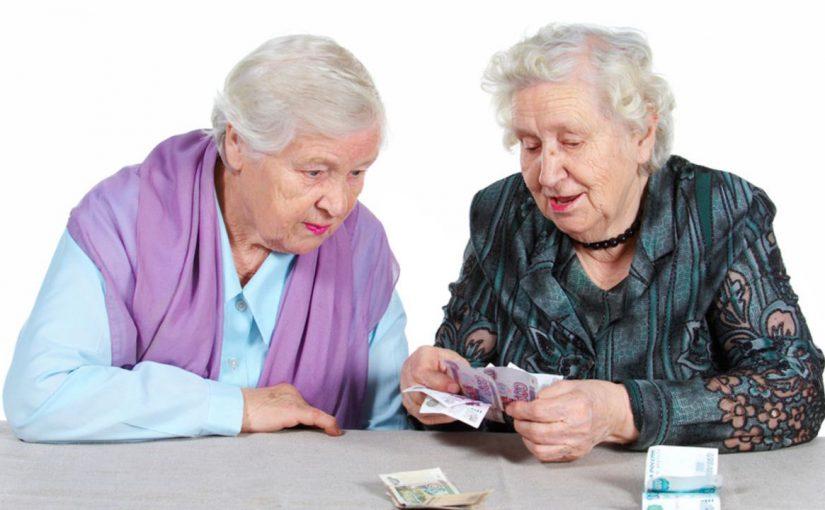 Новороссийцам будут объяснять, что пенсионная реформа повысит качество жизни