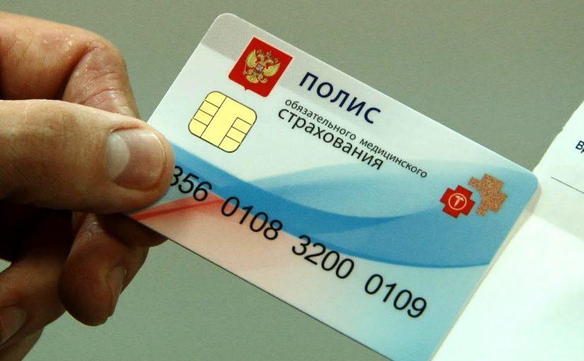 Новороссийцы могут поменять голубую книжечку на пластиковую карточку