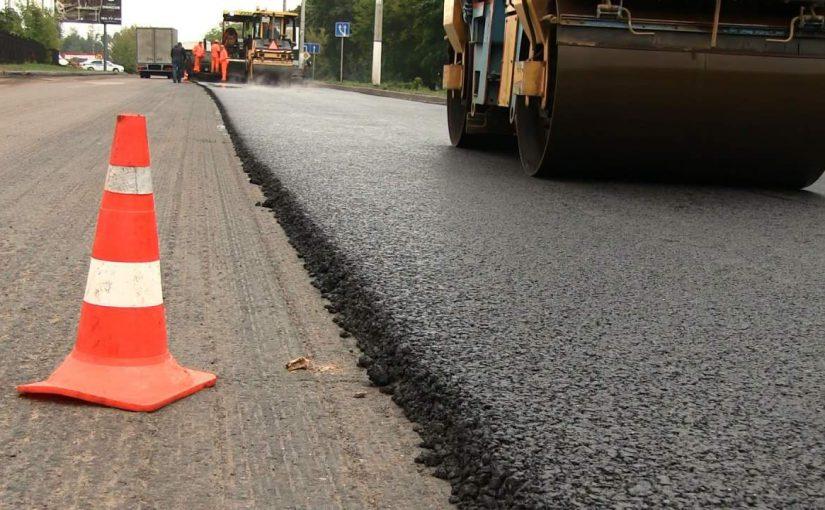 Новороссийск получит 47 миллионов рублей на ремонт дорог