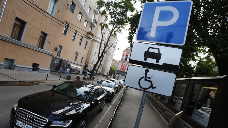 Почему в Новороссийске на автостоянках  «инвалиды» на иномарках