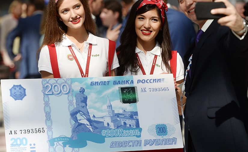 Новороссийцы будут расплачиваться пластиковыми купюрами