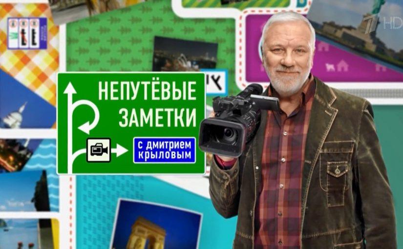 Дмитрий Крылов в Абрау-Дюрсо нашел привидение