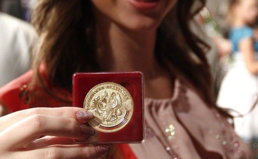 Не все новороссийские медалисты заслуженно получили аттестаты с отличием?