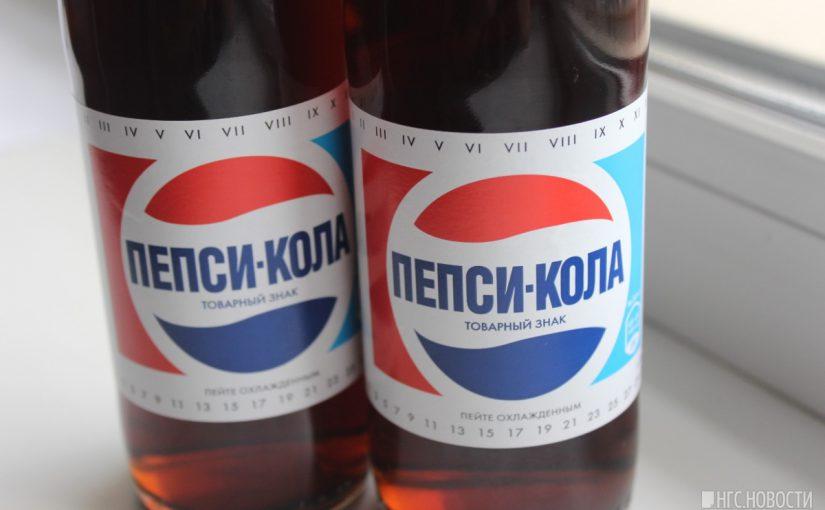 Пепси-колу в «новороссийских» бутылочках стали продавать в Новосибирске