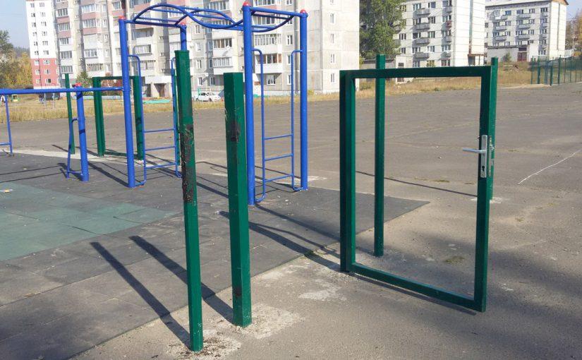 В Новороссийске отремонтируют еще 3 спортивные площадки