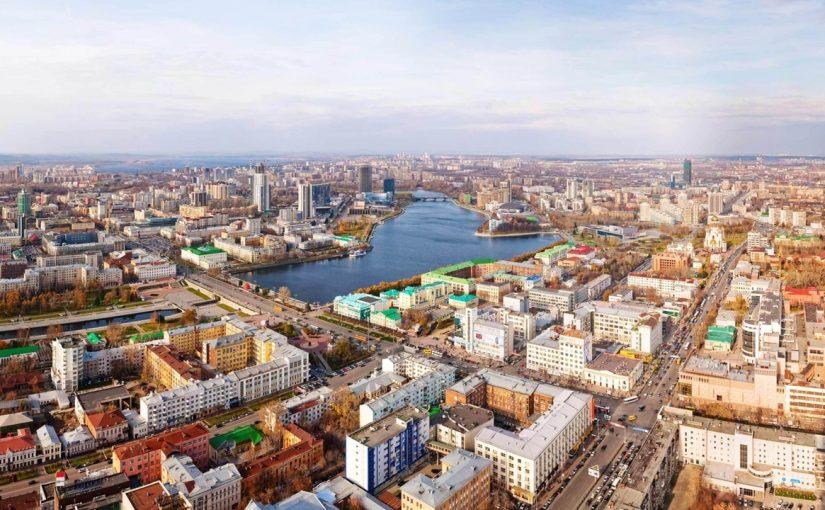 Новороссийцы вряд ли станут называть Екатеринбург столицей