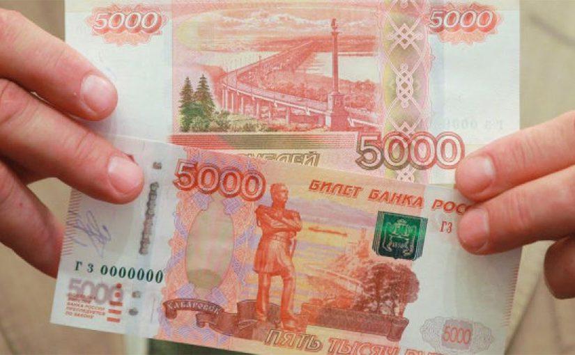 В Новороссийске должник рассчитался фальшивыми купюрами