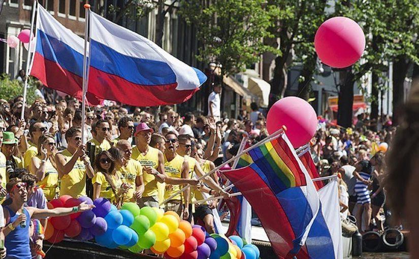 В Новороссийске подали заявку на проведение шествия гей-парада
