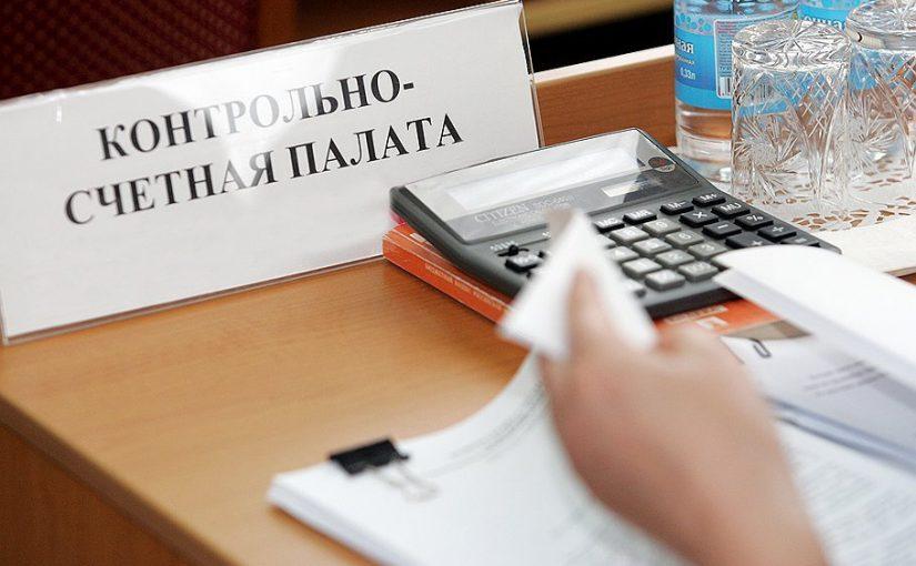 Контрольно-счетная палата проверит, как новороссийские казаки тратили бюджетные деньги