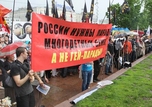 Гей-парада в Новороссийске не будет