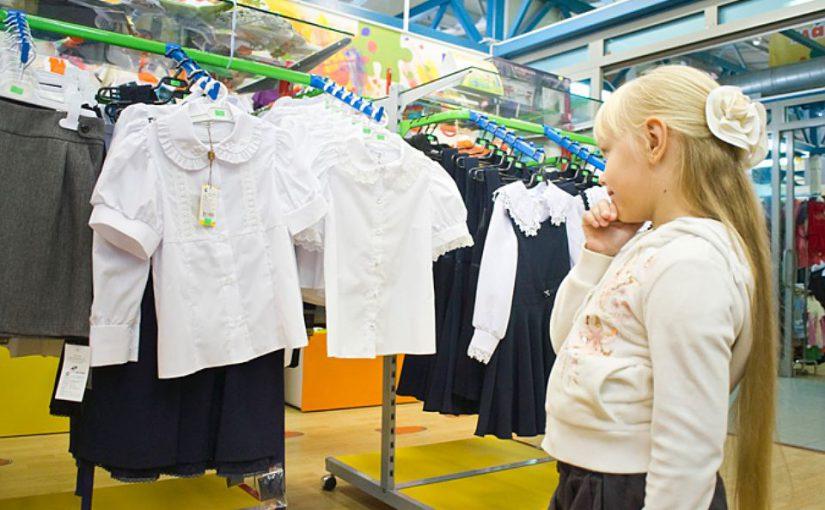 Предприятия-миллиардеры отказались помочь собрать в школу детей Новороссийска