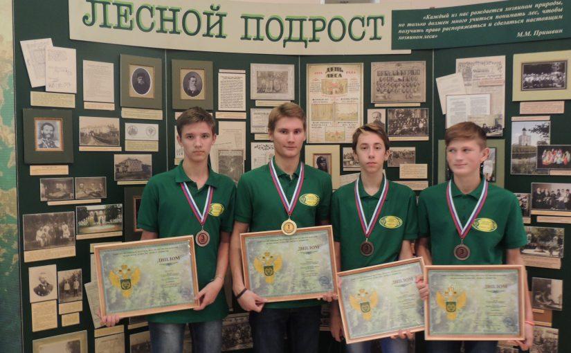 Новороссийские призеры всероссийского лесного конкурса рассказывали о Цемесской роще, ягодном тисе и орле-змеяде