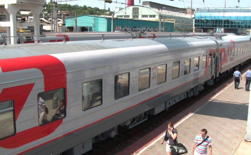 Поезд  Москва – Новороссийск вошел в пятерку лучших в России