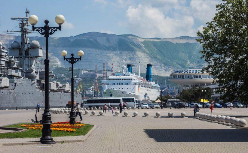 Появилась идея – перенести столицу в Новороссийск