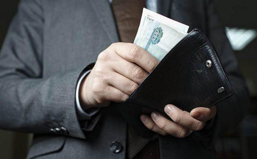 Зарплата новороссийских чиновников вырастет 1 декабря на 10 процентов