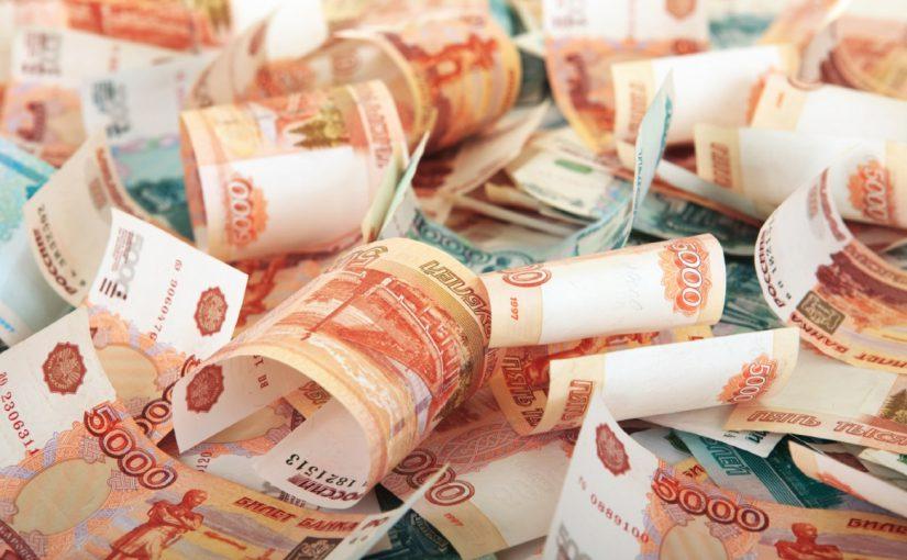 Новороссийским студентам предложили в долг 700 тысяч под небольшие проценты