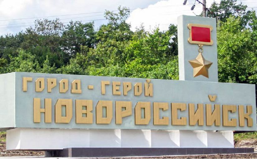Новороссийцы активней всех делятся проблемами на правительственном портале