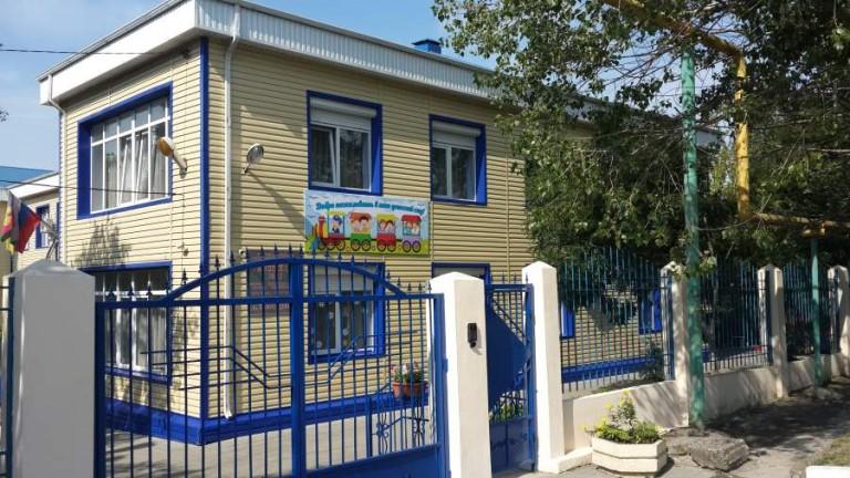 Новороссийский детский сад получил деньги от РЖД