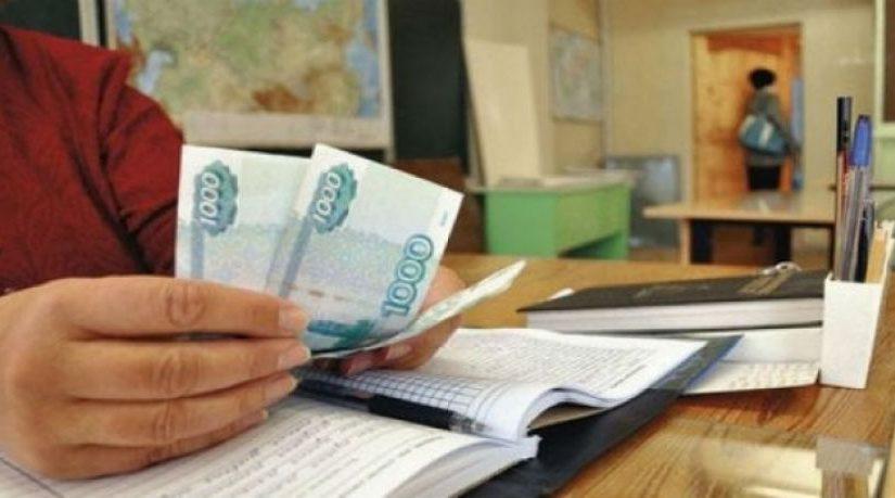 Администрация Новороссийска рассказала, кто мало зарабатывает, а кто — много
