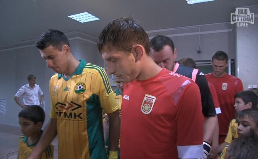 Новороссийские спонсоры дали денег футболистам, а потом их забрали