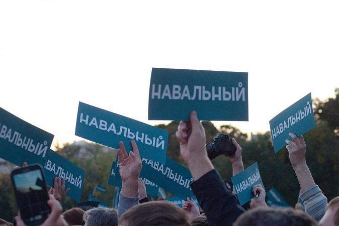 Некоторые новороссийцы в центре Краснодара требовали освободить Навального