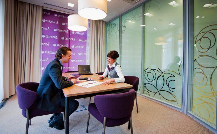 Центральный офис новороссийского Сбербанка переоборудуют под вип-клиентов