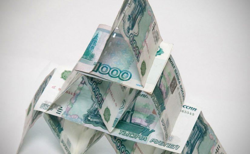 Новороссийским строителям финансовой пирамиды придется отсидеть 5 лет