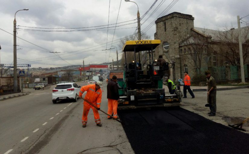 В Новороссийске отремонтируют 15 улиц
