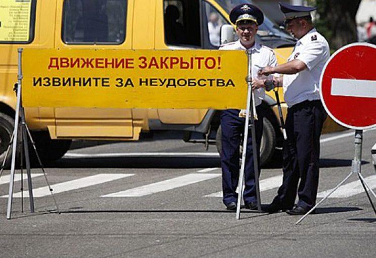 В Новороссийске становится модным перекрывать движение