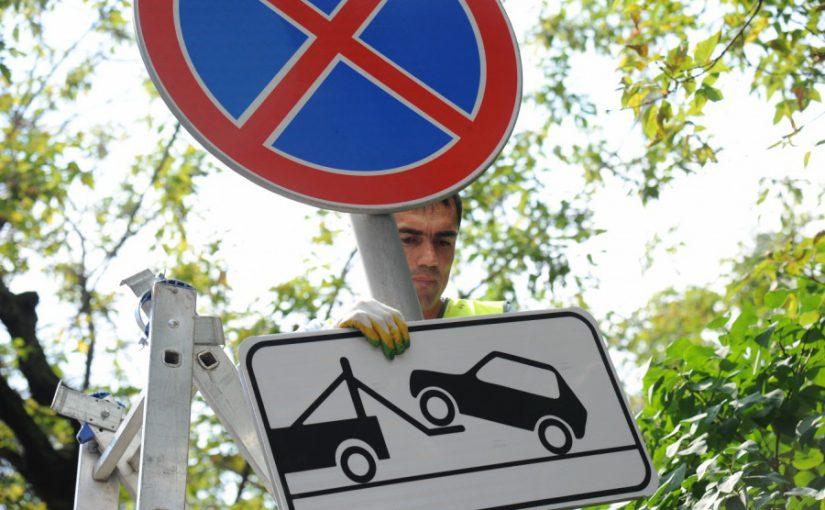 Скоро на Московской запретят и стоять, и останавливаться