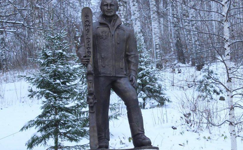 Скульптура Путина с лыжами под Челябинском появилась после его бюста в Широкой балке