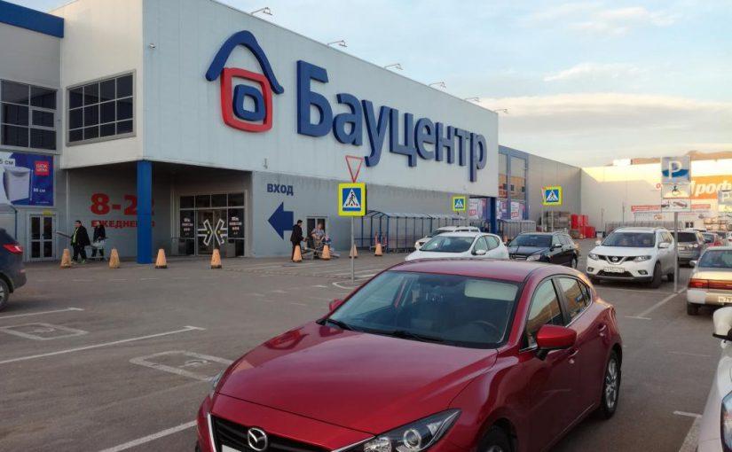 Новороссийский гипермаркет попал в ТОП-50 быстрорастущих компаний