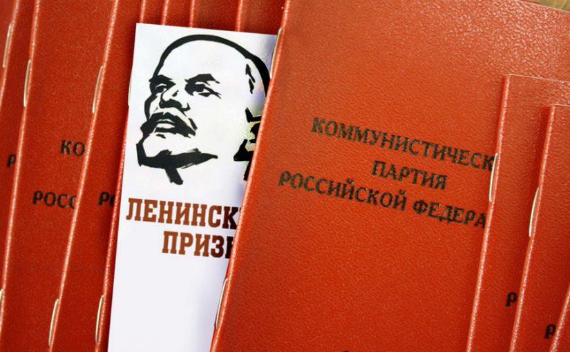Новороссийские коммунисты платят самые высокие членские взносы в крае