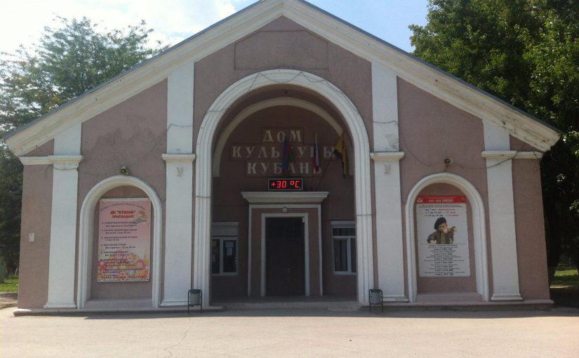 После ремонта в ДК «Кубань» будет просторнее и туалеты для всех