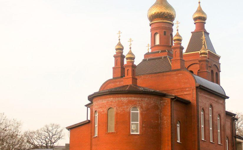 В Новороссийске освящен еще один храм