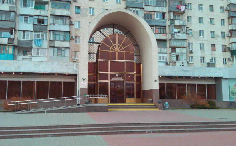 В Новороссийске остановку возле ЗАГСа перенесут в карман