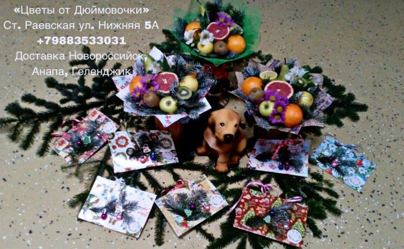 В цветочной новогодней лотерее будут только победители!!!
