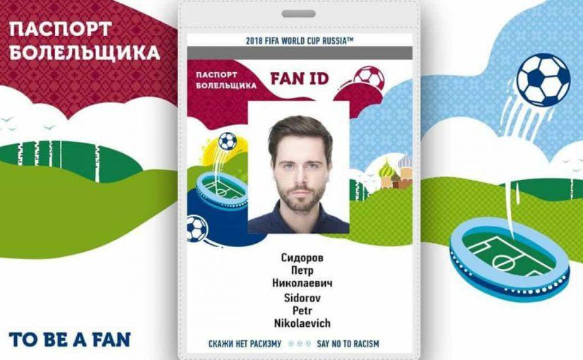 Новороссийцы могут получить бесплатно паспорт болельщика на чемпионат мира по футболу